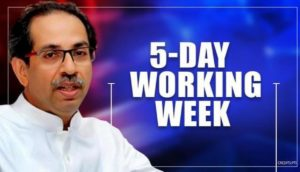 5-days working week for govt employees of Maharashtra