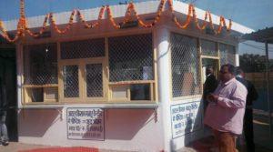 Atal Kisan – Majdoor canteens