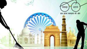 Swachh Bharat Mission Grameen