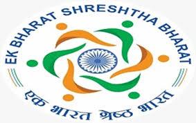Ek Bharat Shreshth Bharat Campaign