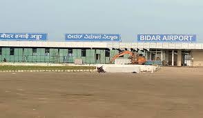 Bidar Airport