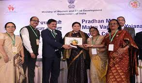 Madhya Pradesh grabs the first position for implementation of PMMVY