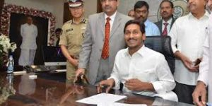 Andhra govt