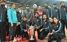 All India Police Athletic Championship