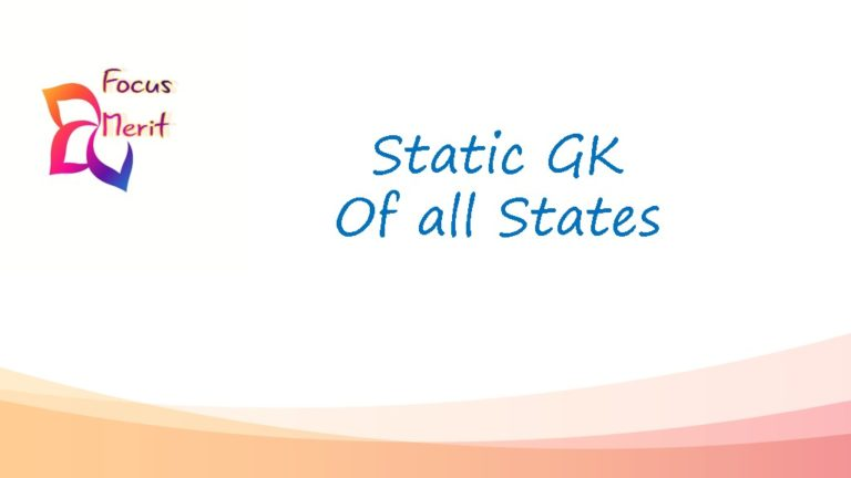 Static Gk of All States