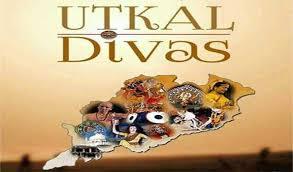 Utkal Diwas