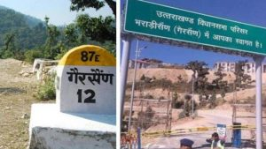 Gairsain become the summer capital of Uttarakhand
