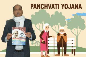 Panchvati Yojana