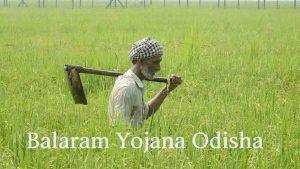 Balaram Yojana