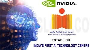 India's first AI technology Centre
