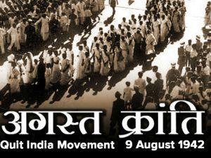 August Kranti Day
