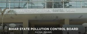 Bihar Pollution Control Board