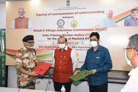 ITBP signed MoU with KVIC