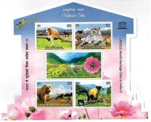 stamps on UNESCO World Heritage Sites in India