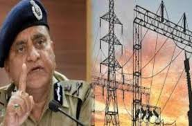Anti-electricity theft police stations