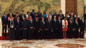 G-20 Labour and Employment Ministers