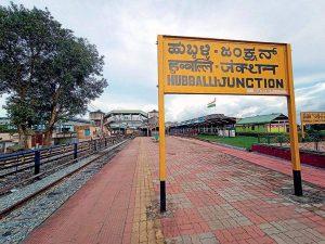 Hubballi Railway Station