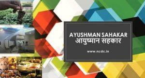 AYUSHMAN SAHAKAR scheme