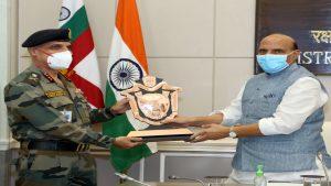 Raksha Mantri Trophy